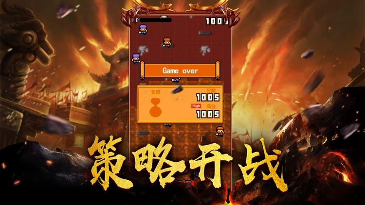 屠龙挂机版-热血攻沙 screenshot-4