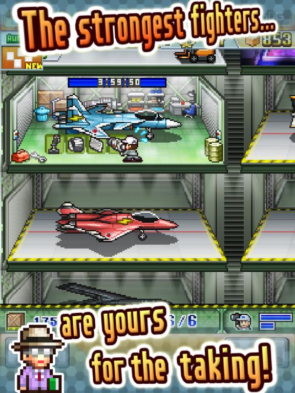 Ipad Screen Shot Skyforce Unite! 1