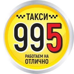 Такси 995 Мариуполь