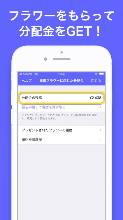 iActor - キャラになろう screenshot-4