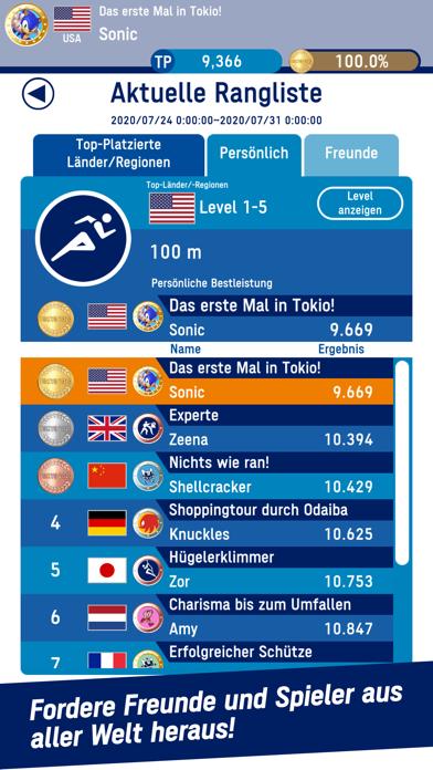 Sonic bei den Olympischen ...Screenshot von 6