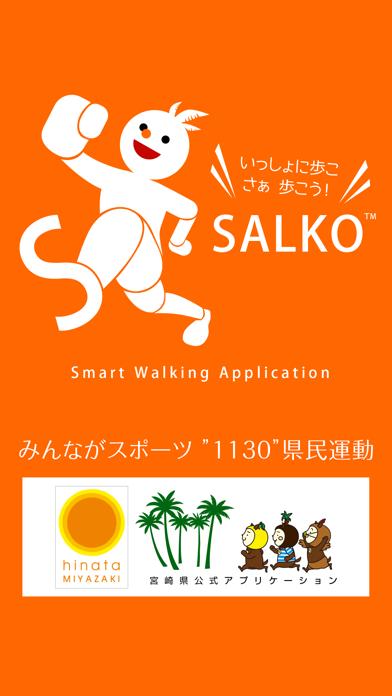 SALKOのおすすめ画像1