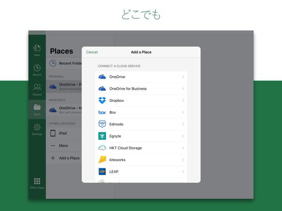 Microsoft Excelのおすすめ画像4