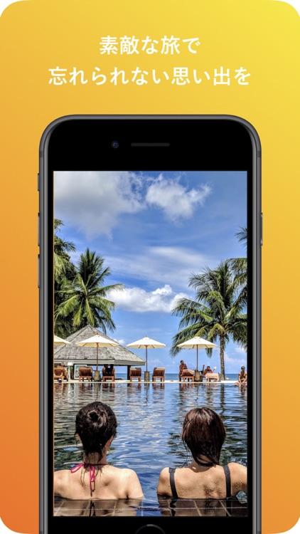 Liigo(リーゴ) -家族旅行も友達旅行の計画・予約アプリ screenshot-6