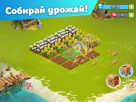 Игра Family Island — ферма