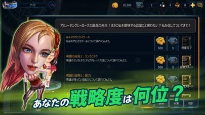 アミュージングヒーローズ紹介画像4