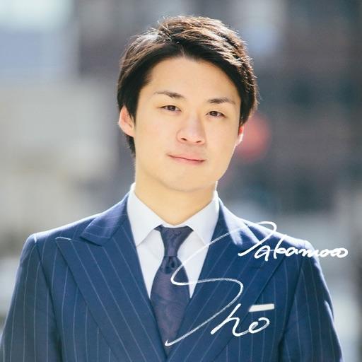 坂本翔の公式アプリ