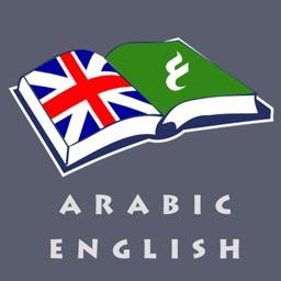 Arabic Dic Pro