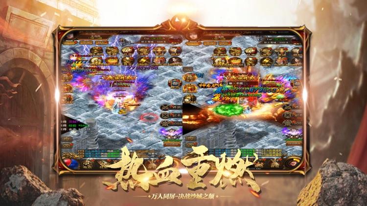 决战龙城:单机版 screenshot-4