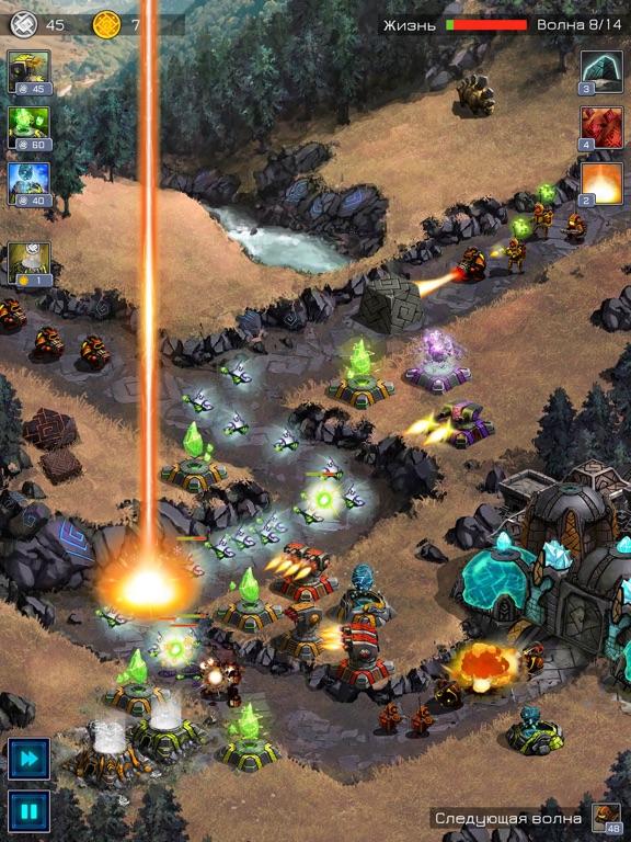 Скачать игру Ancient Planet Tower Defense