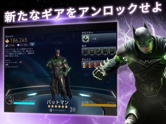 Injustice 2のおすすめ画像4