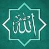 Name Of Allah