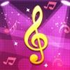 実際の音楽愛好家のための音楽クイズ