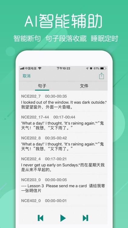 ddrepeater screenshot-4