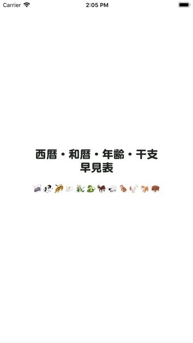 https://is5-ssl.mzstatic.com/image/thumb/Purple113/v4/9e/d0/e6/9ed0e6cd-0a02-d9e8-4245-f9c19e35c941/pr_source.png/392x696bb.png
