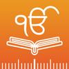 Sikh World - Nitnem & Gurbani