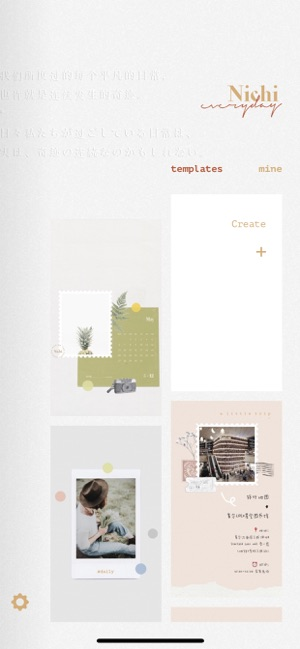 Nichi: Collage & Stories Maker on the App Store