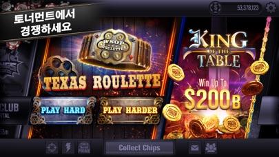 다운로드 WSOP Poker: 포커 - 텍사스 홀덤 PC 용