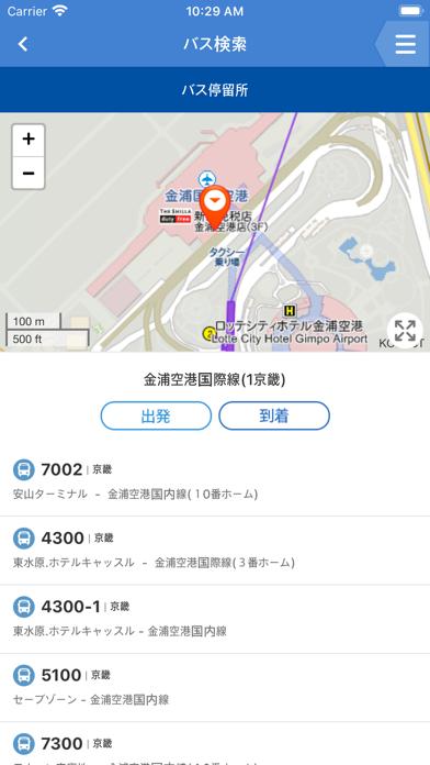 Korea Transit Guideのおすすめ画像5