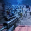 Dead Zombie City: Shooting Gam