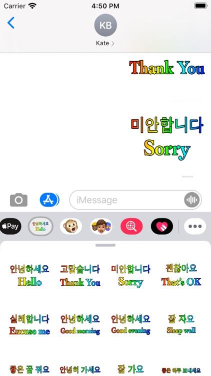Korean English screenshot-5