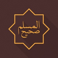 Codes for Sahih Muslim Hadith- صحيح مسلم Hack