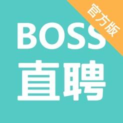 我在boss直聘