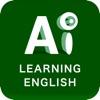 AI英语-每日英语听力视频