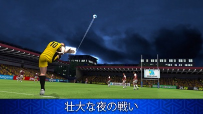 Rugby Nations 19のおすすめ画像7