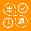 デジタルタイムカード スタッフアプリ - iPhoneアプリ