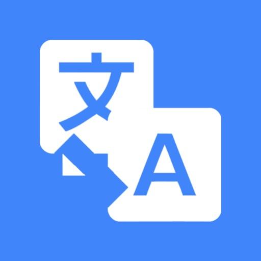 Keyboard Translator: Chat Tool