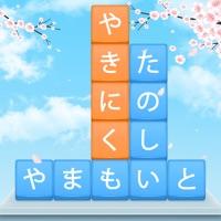 単語消し—面白い単語パズルゲーム apk