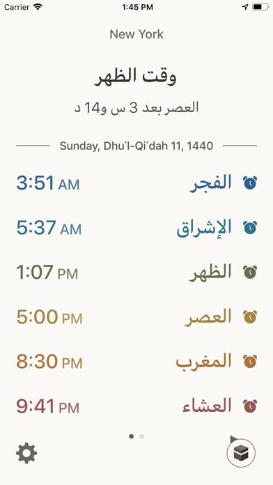 Guidance: Islamic Prayer Times screenshot two