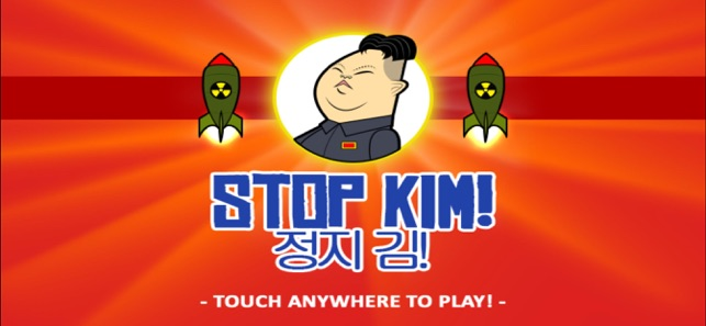 Stop Kim! Screenshot