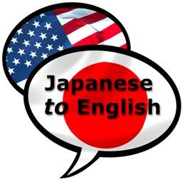 Japanese to English Phrasebook