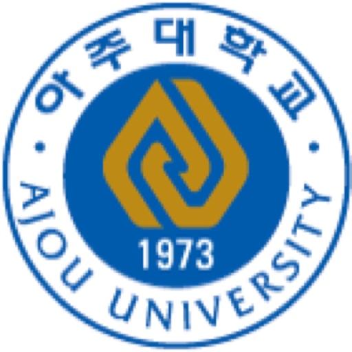 아주대학교 IT융합대학원 모바일수첩