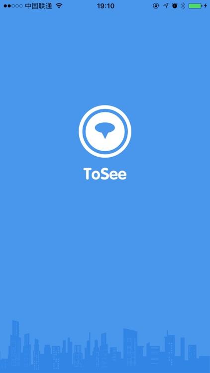 ToSee - Smart Camera screenshot-4