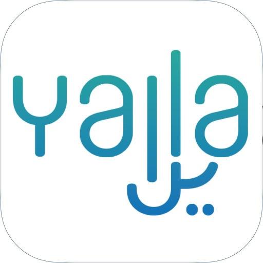 Yalla Cleaners