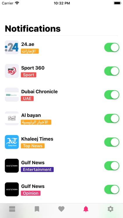 UAE News - اخبار الامارات screenshot-6