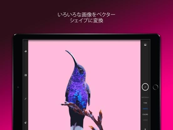 Adobe Capture: クリエイティブカメラのおすすめ画像2