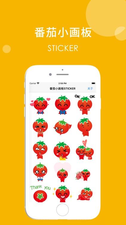 番茄小画板STICKER