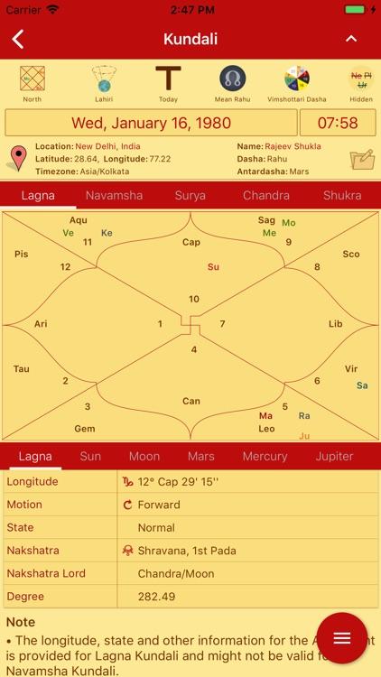 Hindu Calendar - Drik Panchang screenshot-3
