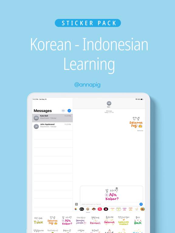 Korean Indonesian Learning screenshot 4