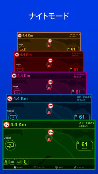 Radarbot Pro: スピードカメラ検知器のおすすめ画像6