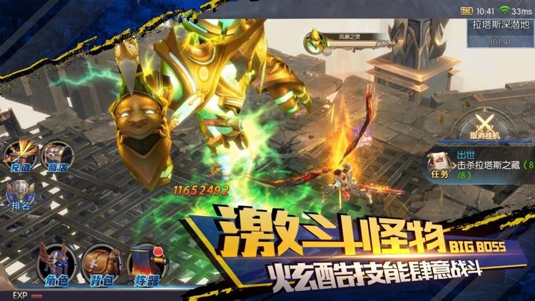 挂机地下城 - 暗黑战歌魔幻游戏!