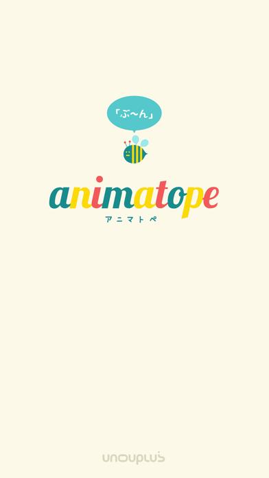 animatope(アニマトペ)のおすすめ画像1