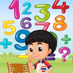 Master of Maths : Early Learn