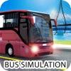 オフロードコーチバスシミュレータ3D - iPhoneアプリ
