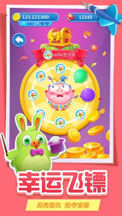 猪来了-社交游戏 screenshot-8