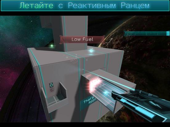 Скачать Фрактальный Космос
